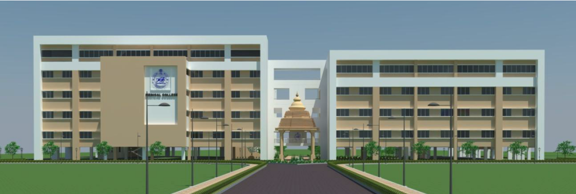 New Government Medical College, Puri